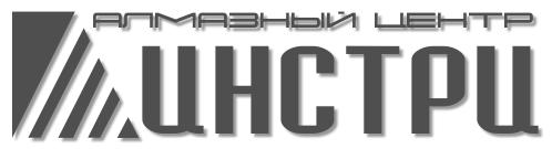Алмазный Центр Екатеринбург