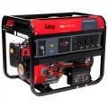 Бензиновый генератор Fubag MS 5700ES